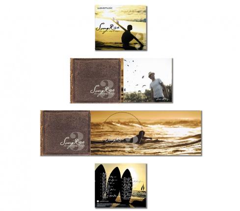 SongRise 3 - Deluxe Edition Vorschau 2