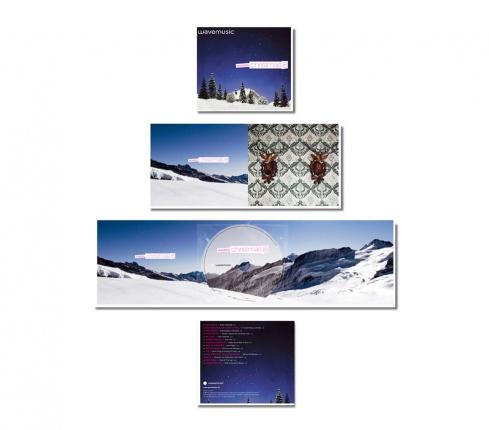 moreorlessChristmas 8 - deluxe CD compilation Vorschau 2